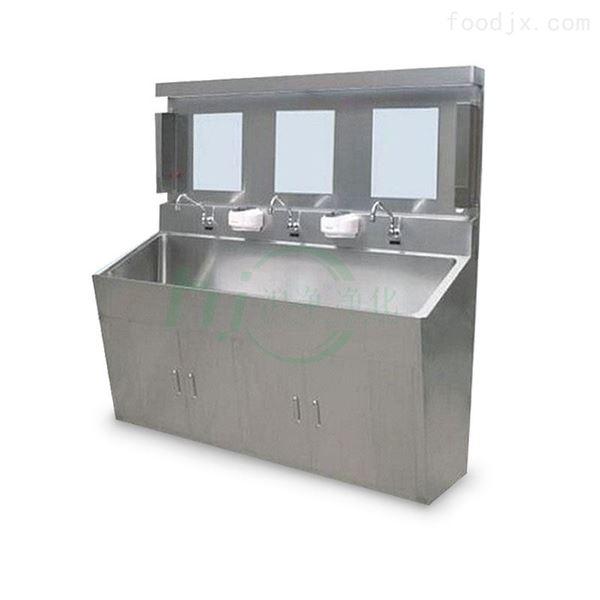 上海選配型三人位醫用洗手池