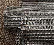 螺旋式提升机网带 304不锈钢转弯机输送网带