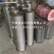 食品烘干机输送带 耐高温传动金属网带链条