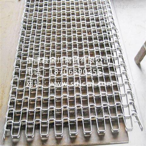 洗碗机输送带 烘干机金属传送带 机械输送链