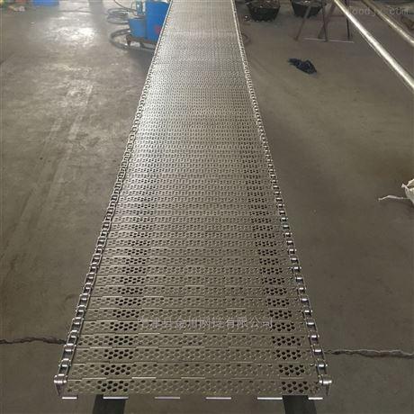 输送机械网带 洗碗机输送带 不锈钢网带网链