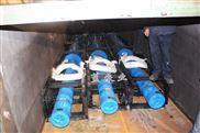 農用臥式潛水泵