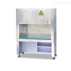 BHC-1300IIA/B2二级生物洁净安全柜尺寸