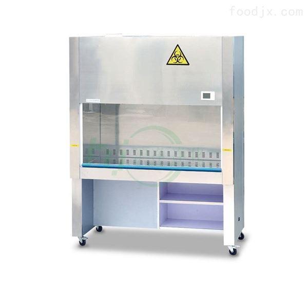 标准型二级生物安全柜上海供应