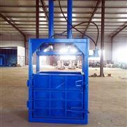湖南长沙 废金属液压打包机