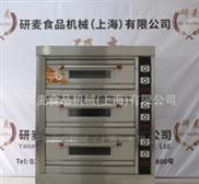 電熱燃氣烤爐