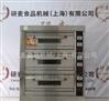 电热燃气烤炉