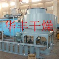 四氧化三铁旋转闪蒸干燥机