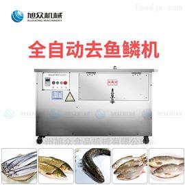 XZ-550全自动商用不锈钢毛刷式鱼鳞自动去鱼鳞机