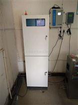 在线水质毒性监测仪