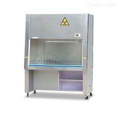 BSC-1300IIB2双人负压全排二级生物安全柜
