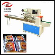 厂家供应食品饼干包装机
