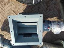 多功能的不锈钢防卡星型卸料器