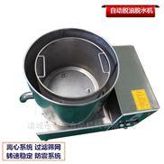 专业定做油炸食品脱油机 果蔬自动脱水机