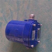 电子式速度开关ASS-0601-C