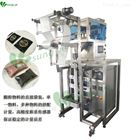 XY-800全自动颗粒食品包装机