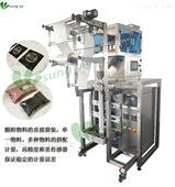全自动颗粒食品包装机