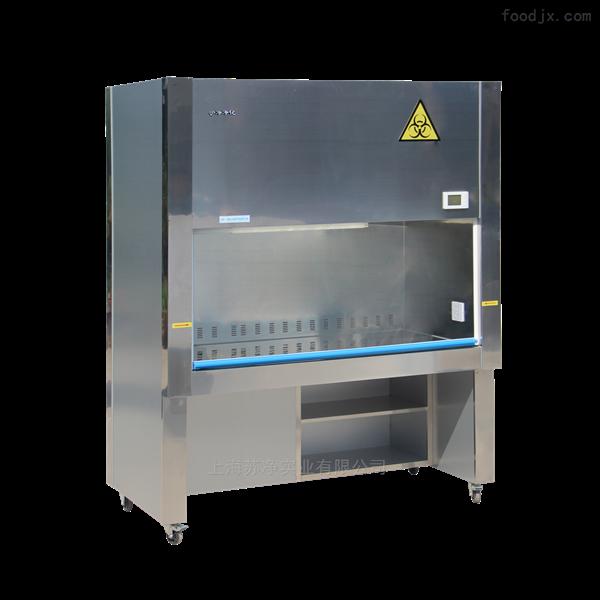 BHC-1300IIA/B3上海二级生物安全柜