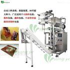 XY-800A全自動醬液體包裝機