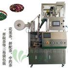 XY-100*6T茉莉花茶包裝機