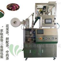三角袋泡茶包裝機生產廠家