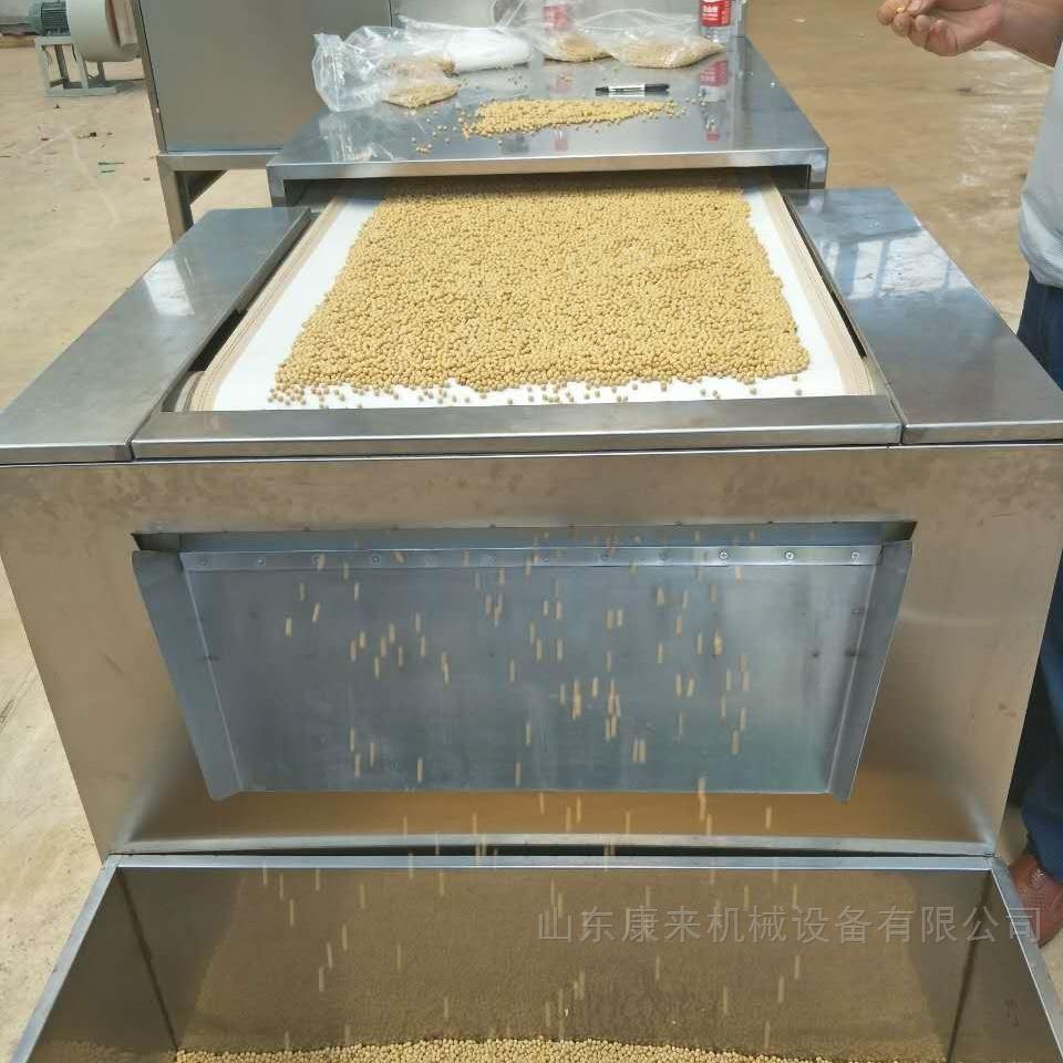 介绍五谷杂粮熟化设备