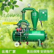 云南农用施肥机大田蔬菜种植水肥一体化设备
