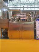 不銹鋼熱風循環烘箱設備