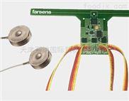 西班牙Farsens磁传感器