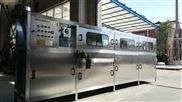 QGF-18.9L桶裝礦泉水生產線