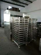 SZ2000葡萄干烘干机、树莓干烘干机