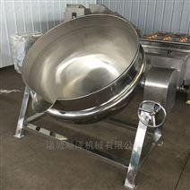 全自動不銹鋼骨頭熬制鍋 攪拌夾層鍋