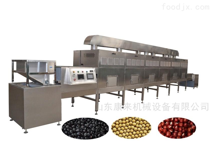 分析五谷杂粮烘焙熟化设备加工原理