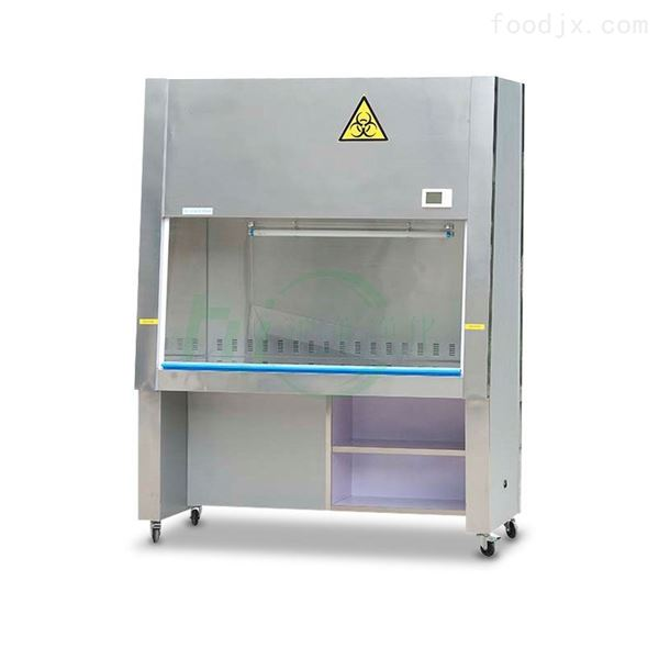 不锈钢二级生物安全柜供应