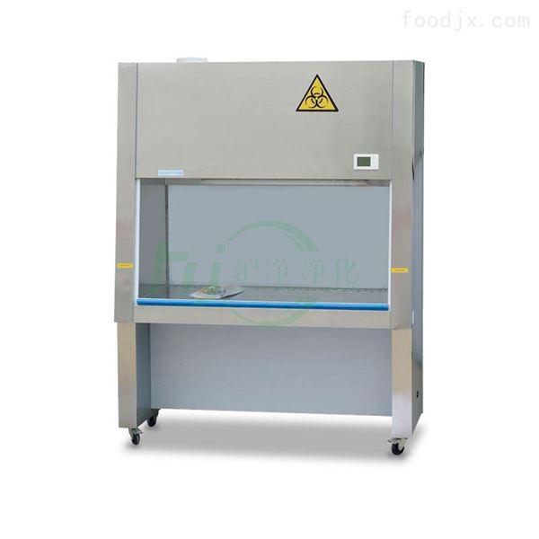 BSC-1600IIA2不锈钢半排二级生物安全柜