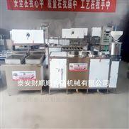 承德商用豆腐机全自动化生产磨浆煮浆一体机