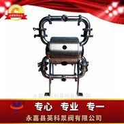 316L不锈钢食品级隔膜泵