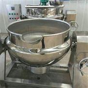 高效节能导热油夹层锅