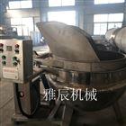 卤煮锅设备