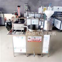 泰安全自动豆腐机制造商 免费安装培训技术