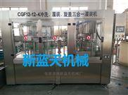 大型5升桶裝水灌裝機生產線