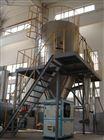 二硫化钼专用喷雾干燥机