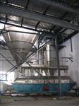 ACR树脂专用喷雾干燥机
