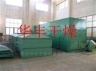 多层网带式脱水干燥机