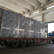 DWT多功能全自动木制品干燥机