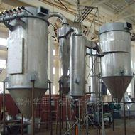QFF系列阿司匹林专用干燥机