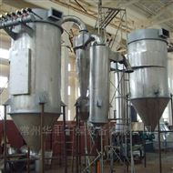 QG系列对苯二酸专用气流干燥机