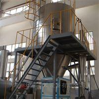 二氧化铀烘干机
