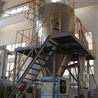 氯乙烯干燥机