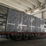 DWT益母草脱水带式烘干设备厂家